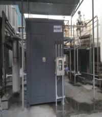 Analyzer Shelter for ASU Plant